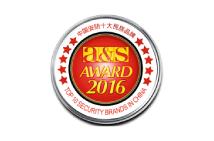 2016中国安防十大品牌.png
