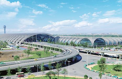 China Shuangliu Airport.jpg