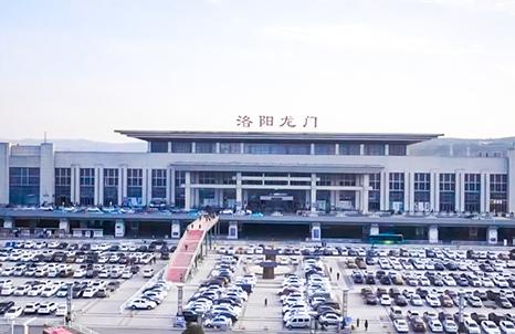 Luoyang Longmen Railway Station.jpg