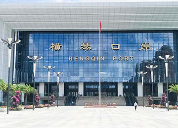 Index Hengqin Port Parking Lot.jpg