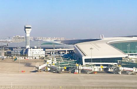 1T Xinzheng International Airport.jpg