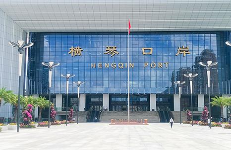 1T Hengqin Port.jpg