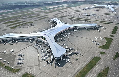 China Chongqing Airport.jpg