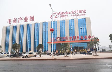 1T Hengyang E-commerce Industrial Park.jpg