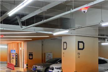 Video Parking Guidance System.jpg